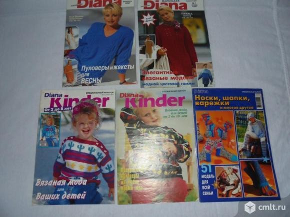 Журналы по вязанию Сабрина Sabrina, Сандра Sandra, Диана Diana. Фото 1.