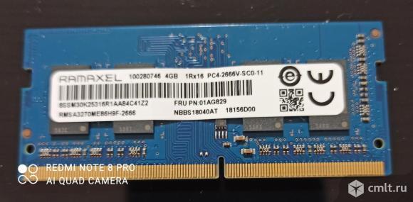 Оперативная память DDR4. Фото 1.