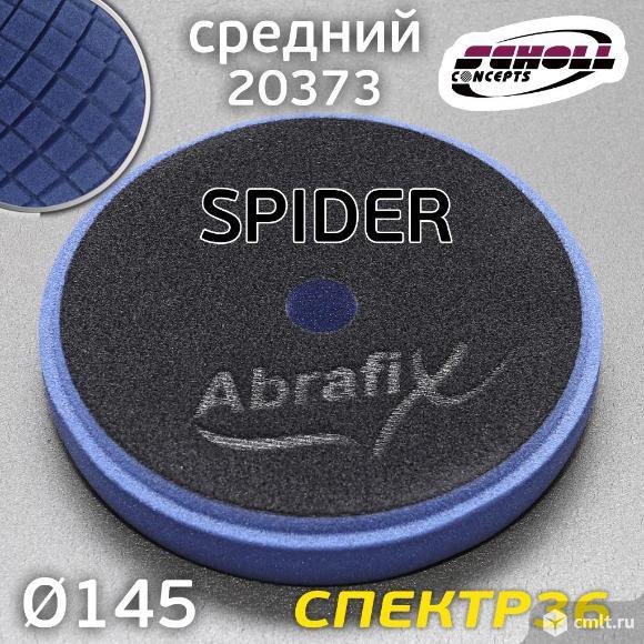 Круг полировальный SCHOLL Spider 145мм черно-синий. Фото 3.