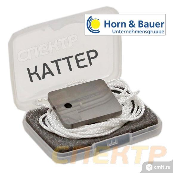 Микрорезак H&B 300258 лезвие для удаления дефектов. Фото 1.