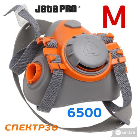 Полумаска  JetaPRO Safety 6500 силиконовая (р. M). Фото 1.