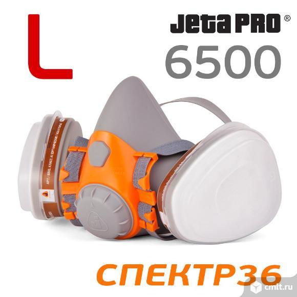 Респиратор в сборе JetaPRO Safety 6500 (р. L). Фото 1.