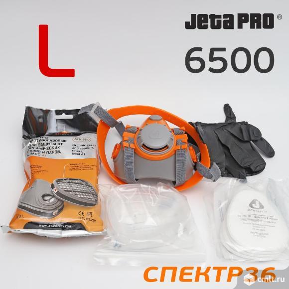 Респиратор в сборе JetaPRO Safety 6500 (р. L). Фото 3.