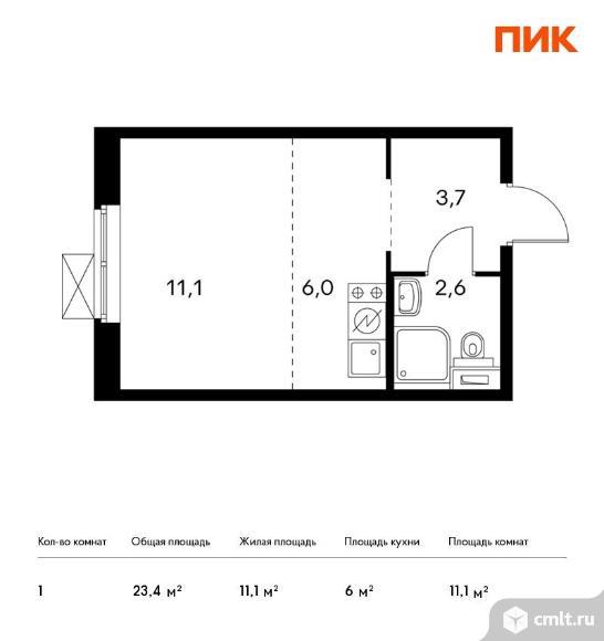 1-комнатная квартира 23,4 кв.м. Фото 1.