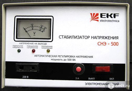 Стабилизатор напряжения СНЭ – 500. Фото 1.