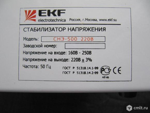 Стабилизатор напряжения СНЭ – 500. Фото 4.