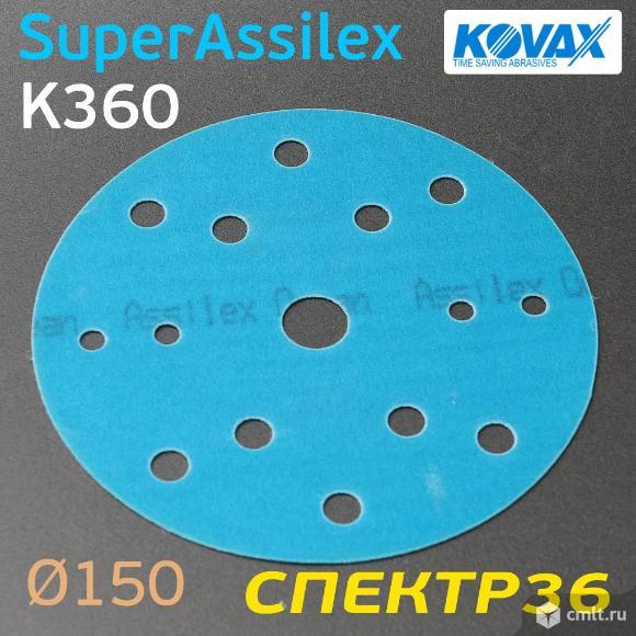 Круг шлифовальный ф150 Kovax SuperAssilex К360. Фото 1.