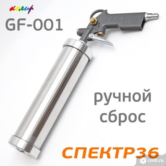 Пистолет для герметика пневмо Колир GF-001 для туб. Фото 1.