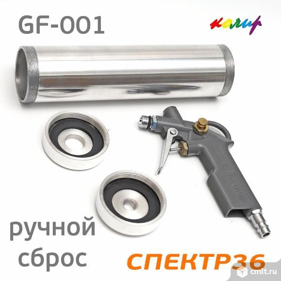 Пистолет для герметика пневмо Колир GF-001 для туб. Фото 3.