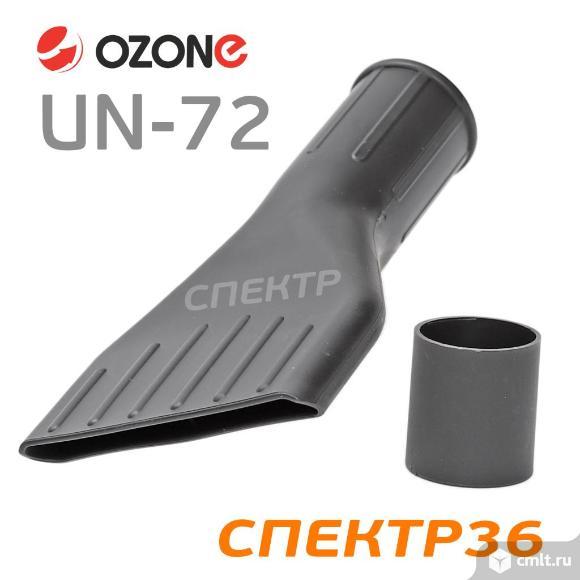 Насадка для пылесоса UN-72 (100мм) под трубку ф35м. Фото 1.