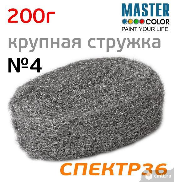 Шерсть стальная абразивная MasterColor №4 (200г). Фото 1.
