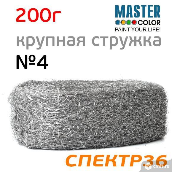 Шерсть стальная абразивная MasterColor №4 (200г). Фото 2.