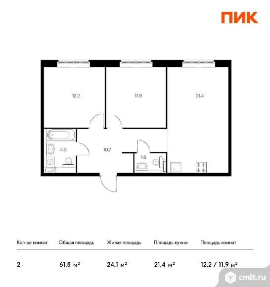 2-комнатная квартира 61,8 кв.м. Фото 1.