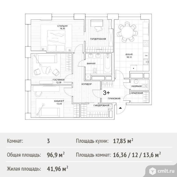 3-комнатная квартира 96,9 кв.м. Фото 1.