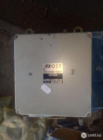ЭБУ Хендай Старекс Н1 3910042610 Блок управления двигателемЗайдите на наш сайт www.autouzel.com