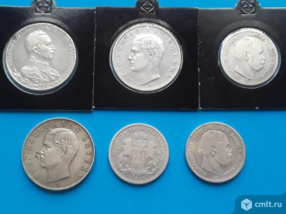 Германская империя 2-3 марки. серебро 900 (оригиналы). Фото 1.