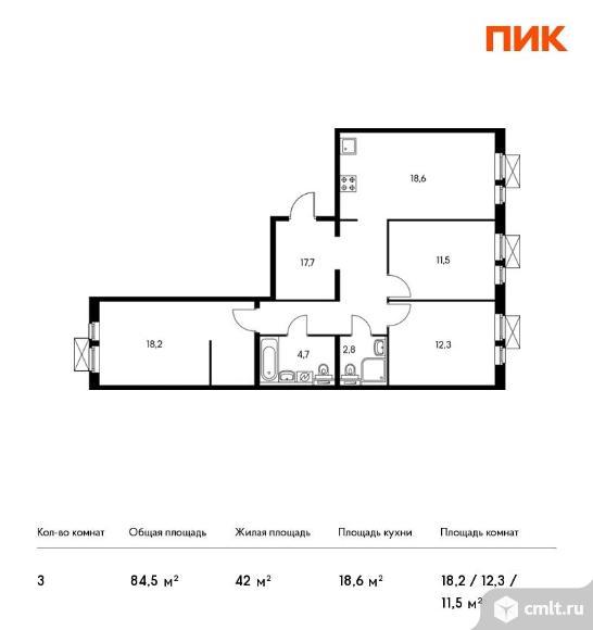 3-комнатная квартира 84,5 кв.м. Фото 1.