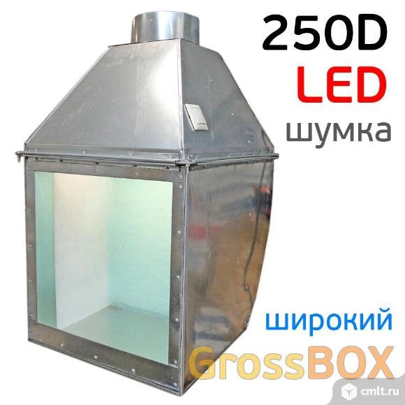 Шкаф вытяжной GrossBOX 250D LED-подсветка + шумка. Фото 1.