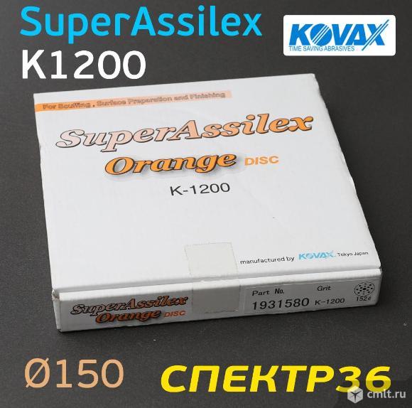 Круг шлифовальный ф150 Kovax SuperAssilex К1200. Фото 3.