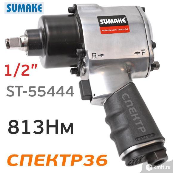 "Пневмо гайковерт ударный 1/2"" SUMAKE ST-55444. Фото 1."