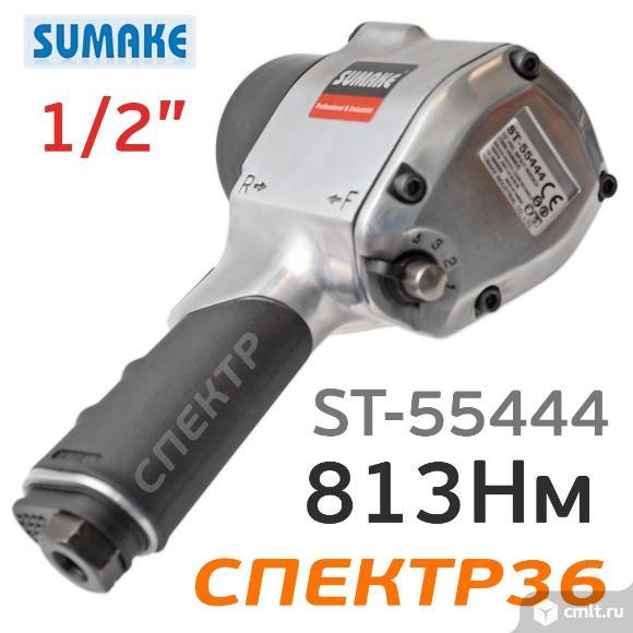 "Пневмо гайковерт ударный 1/2"" SUMAKE ST-55444. Фото 3."