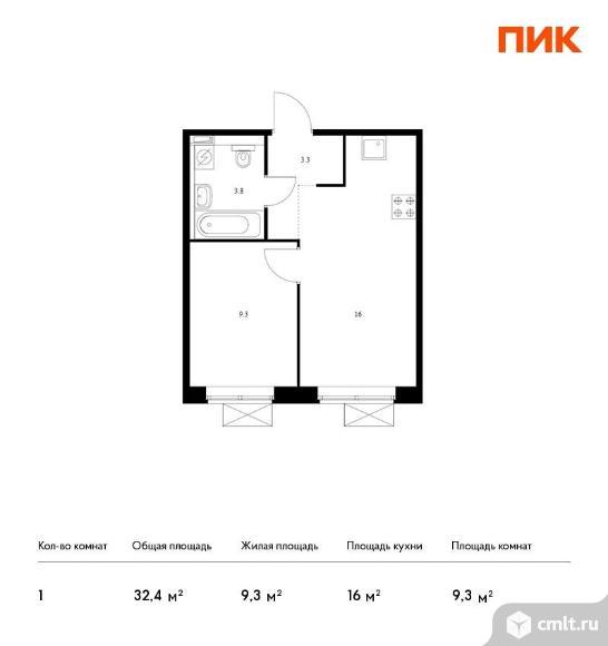 1-комнатная квартира 32,4 кв.м. Фото 1.