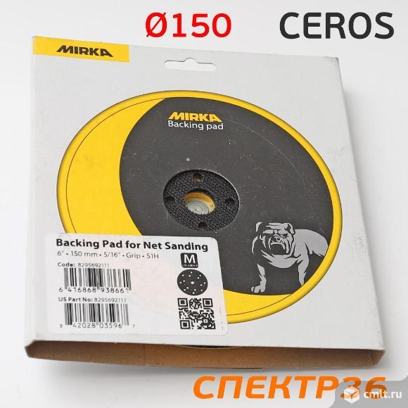 Оправка-липучка 5/16 ф150 Mirka для CEROS MEDIUM. Фото 5.