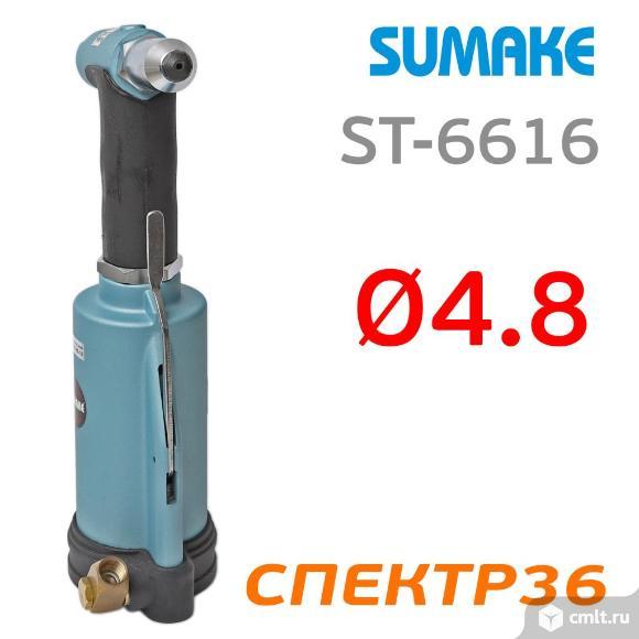 Пневмо заклепочник SUMAKE ST-6616 (ф4.8мм). Фото 4.