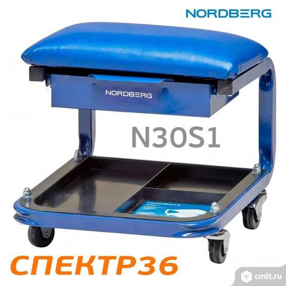 Сидение Nordberg N30S1 на колесах с ящиком. Фото 1.