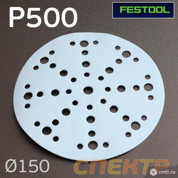 Шлифкруг Festool Granat ф150 (P500) на липучке. Фото 1.