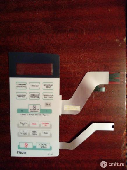 Сенсорная панель для микроволновой печи Samsung. Фото 1.