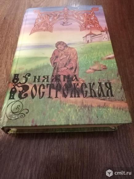 Книги,Крмлёвская хроника. Фото 6.
