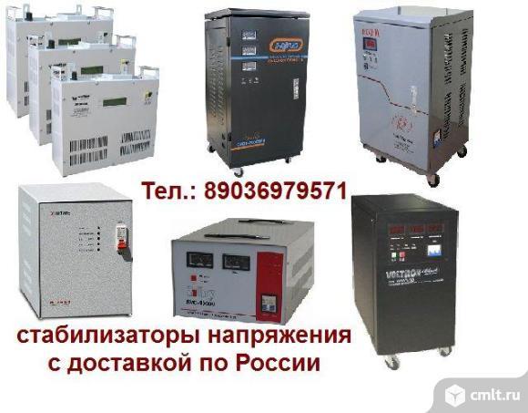 Стабилизатор напряжения Донстаб Штиль Volter Энергия Lider Rucelf с доставкой по России. Фото 1.