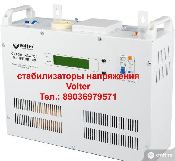 Стабилизатор напряжения Донстаб Штиль Volter Энергия Lider Rucelf с доставкой по России. Фото 2.