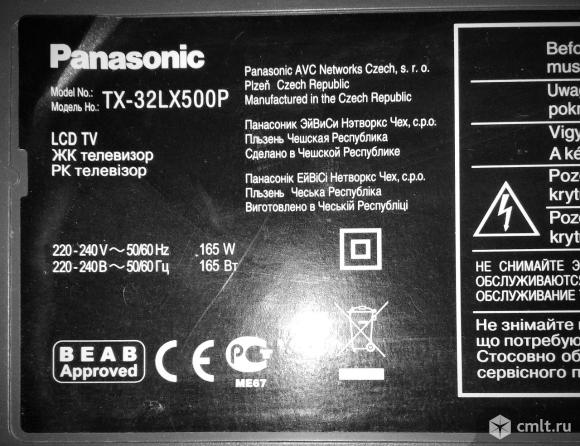 Телевизор ж/к Panasonic TX-32LX500. Фото 1.