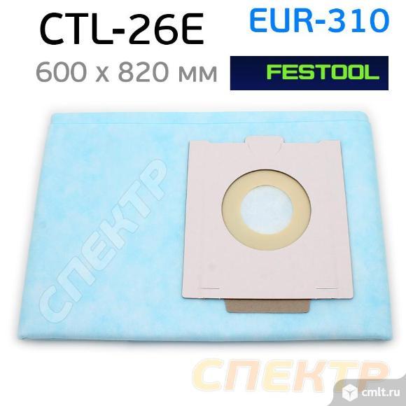 Мешок для пылесоса FESTOOL CTL-26E (1шт) EUR-310. Фото 1.