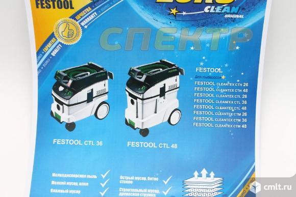 Мешок для пылесоса FESTOOL CTL-26E (1шт) EUR-310. Фото 2.