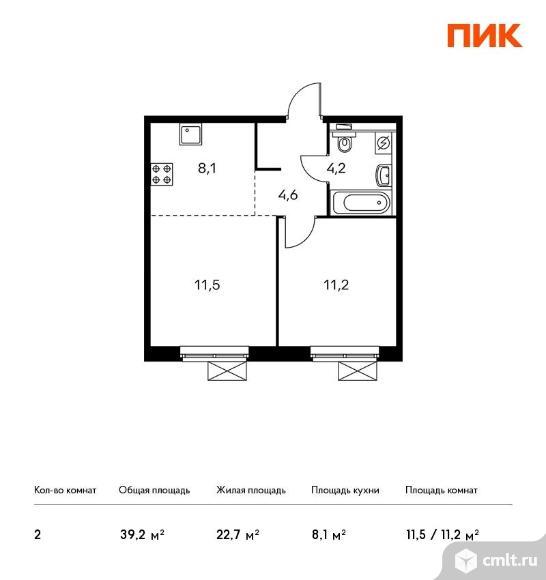 2-комнатная квартира 39,2 кв.м. Фото 1.