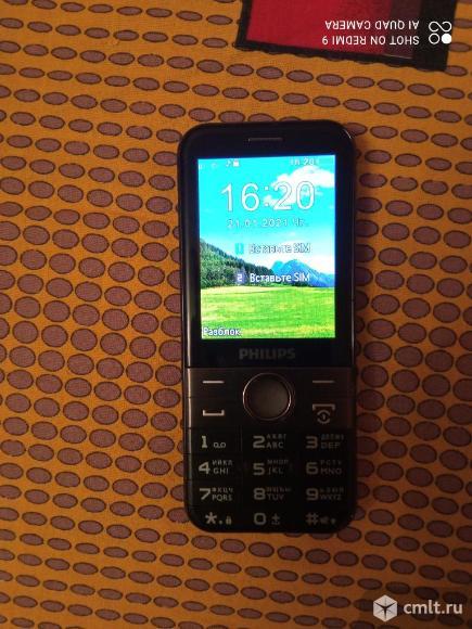 Телефон Philips XeniumE580. Фото 1.