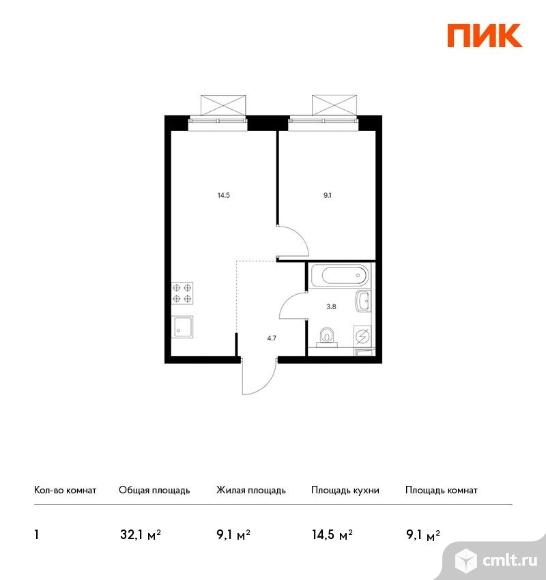 1-комнатная квартира 32,1 кв.м. Фото 1.