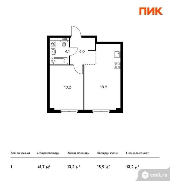 1-комнатная квартира 41,7 кв.м. Фото 1.