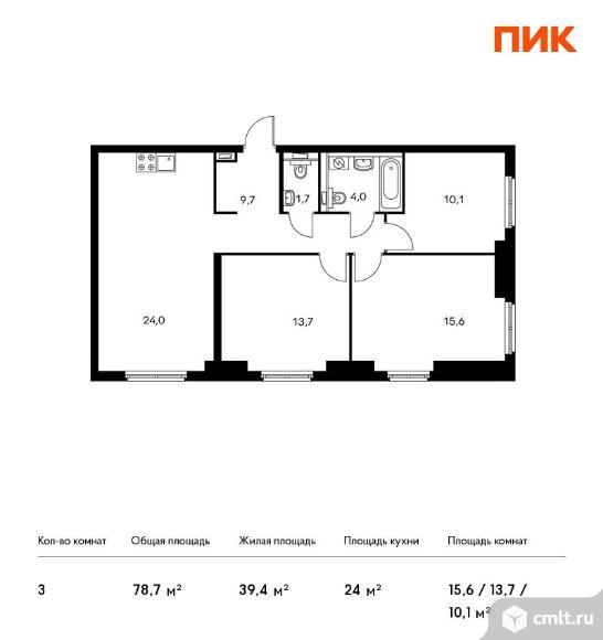 3-комнатная квартира 78,7 кв.м. Фото 1.