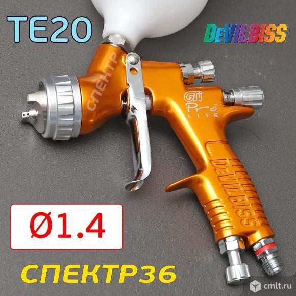 Краскопульт DeVilbiss GTiPro LITE TE20 (1,4мм). Фото 1.