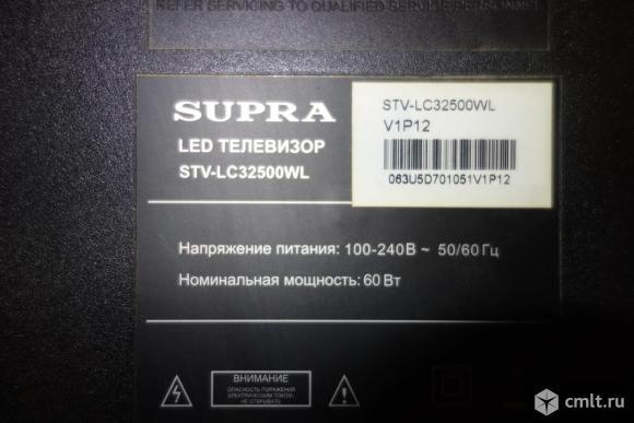 Телевизор LED SUPRA STV-L32500WL. Фото 1.