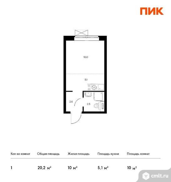 1-комнатная квартира 20,2 кв.м. Фото 1.