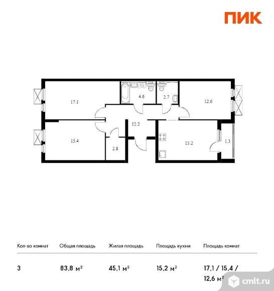 3-комнатная квартира 83,8 кв.м. Фото 1.