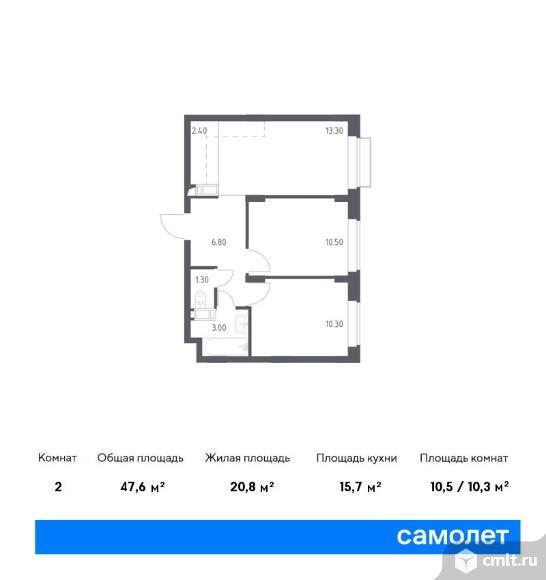 2-комнатная квартира 47,6 кв.м. Фото 1.
