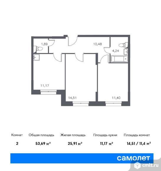 2-комнатная квартира 53,69 кв.м. Фото 1.