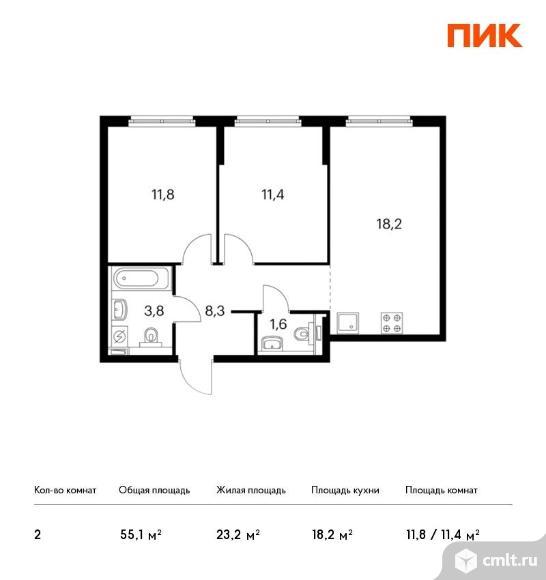 2-комнатная квартира 55,1 кв.м. Фото 1.