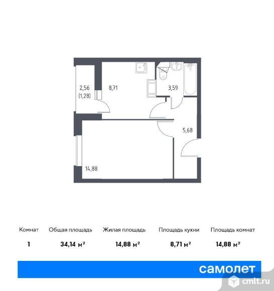 1-комнатная квартира 34,14 кв.м. Фото 1.